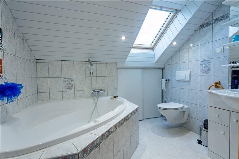 Vente maison / villa Saone 254000€ - Photo 4