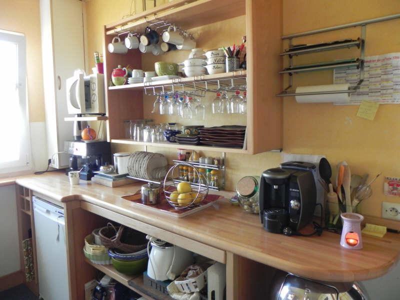 Vente maison / villa Perros guirec 240309€ - Photo 9