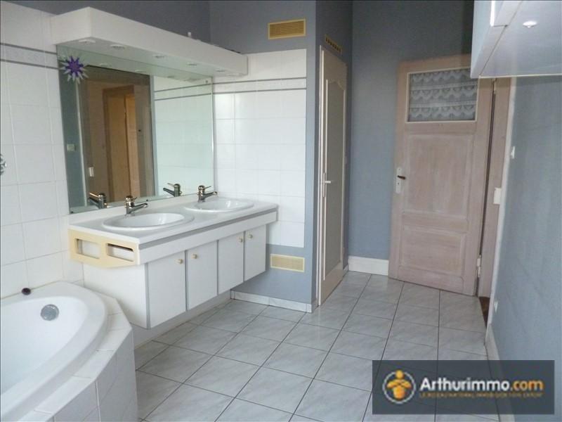 Vente appartement Colmar 179800€ - Photo 5