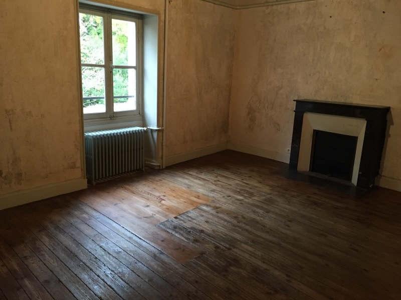 Vente maison / villa St benoit 262500€ -  8