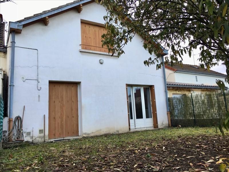 Vente maison / villa Moulins 86400€ - Photo 1
