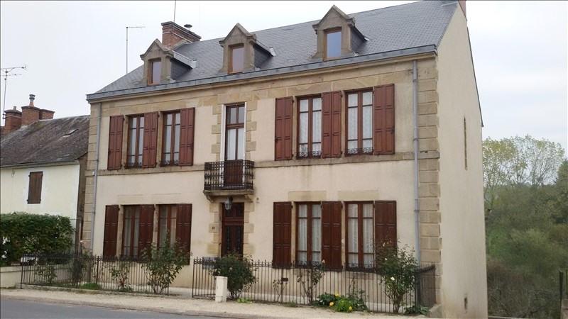 Vente maison / villa 20 min moulins  et  a71 157000€ - Photo 2