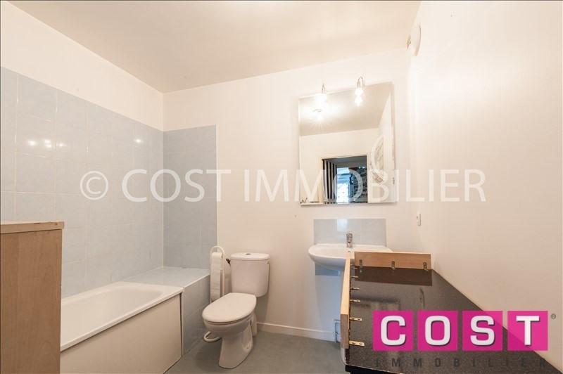 Vendita appartamento Gennevilliers 362000€ - Fotografia 11