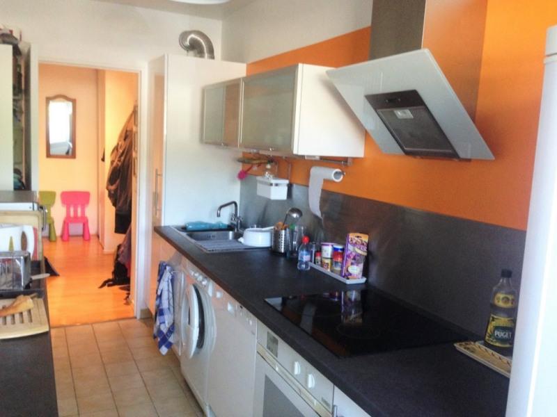 Vente appartement Guyancourt 240000€ - Photo 5