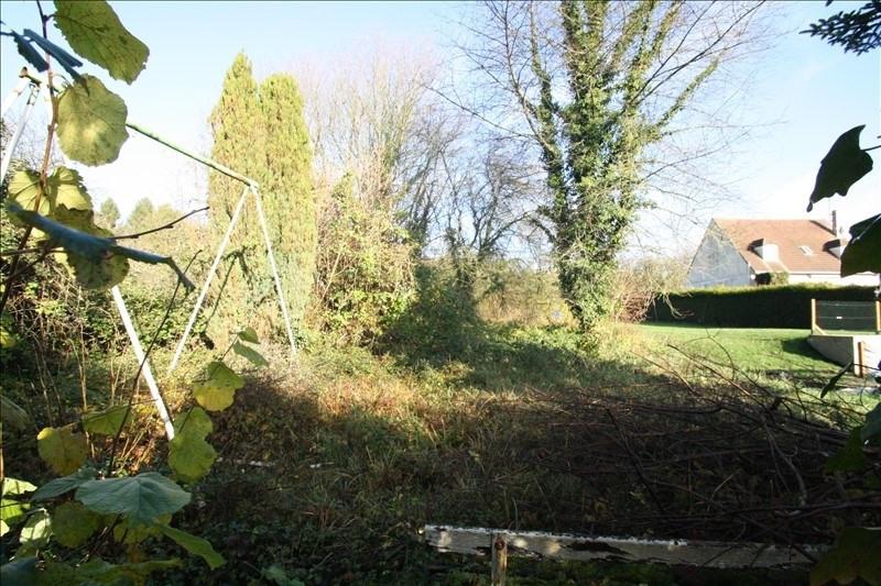 Vente terrain Montigny l allier 76000€ - Photo 1