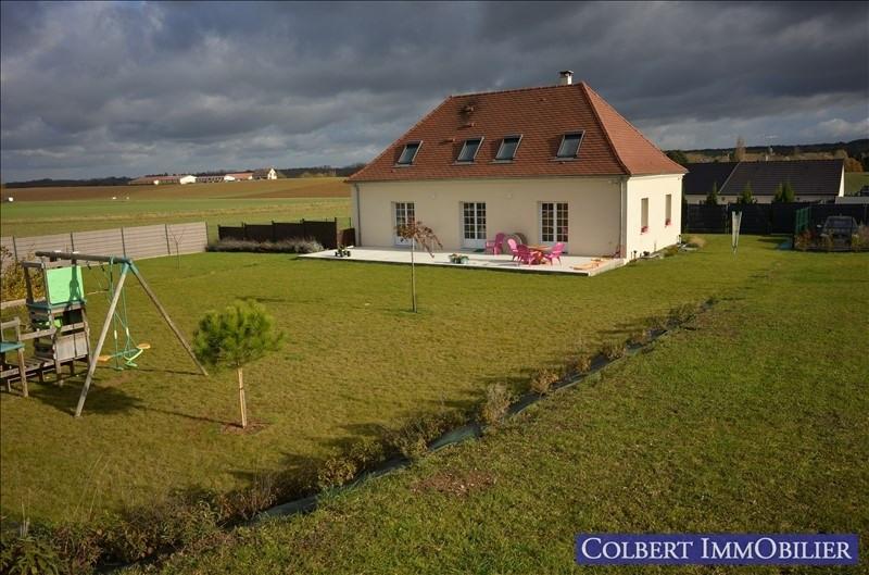 Vente maison / villa Guerchy 259900€ - Photo 6