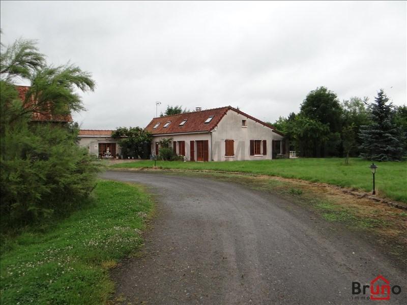 Revenda residencial de prestígio casa Rue 998900€ - Fotografia 5