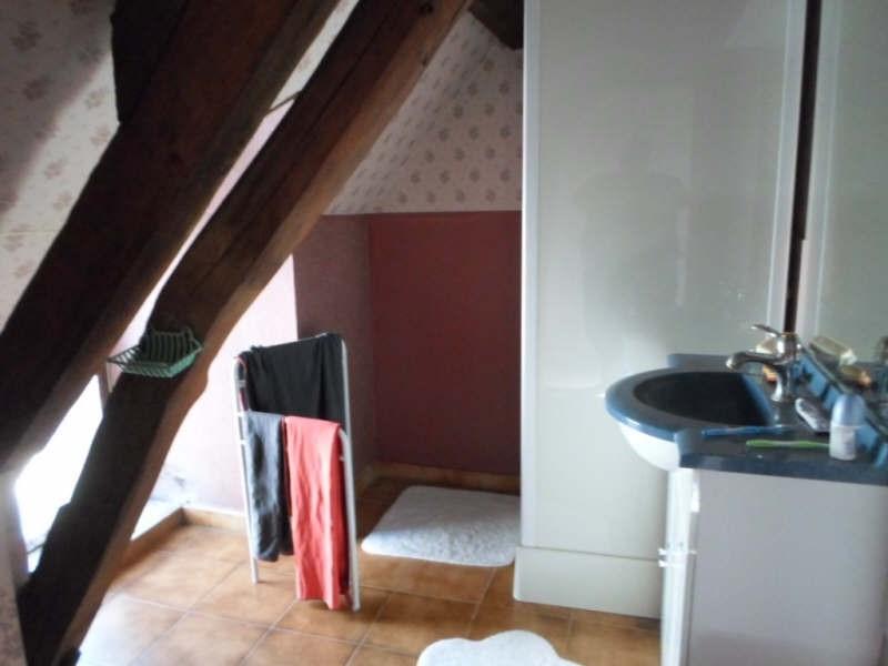Vente maison / villa Villefranche sur cher 33000€ - Photo 5