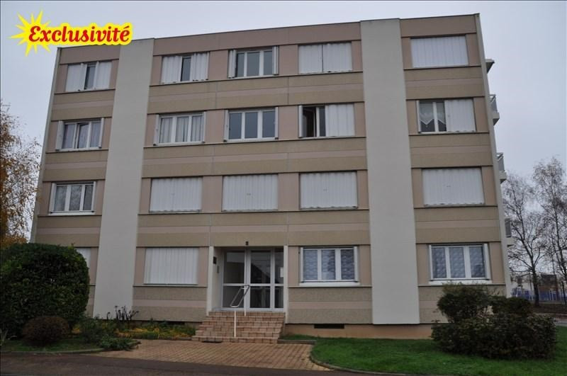 Vente appartement Migennes 32 000€ - Photo 1