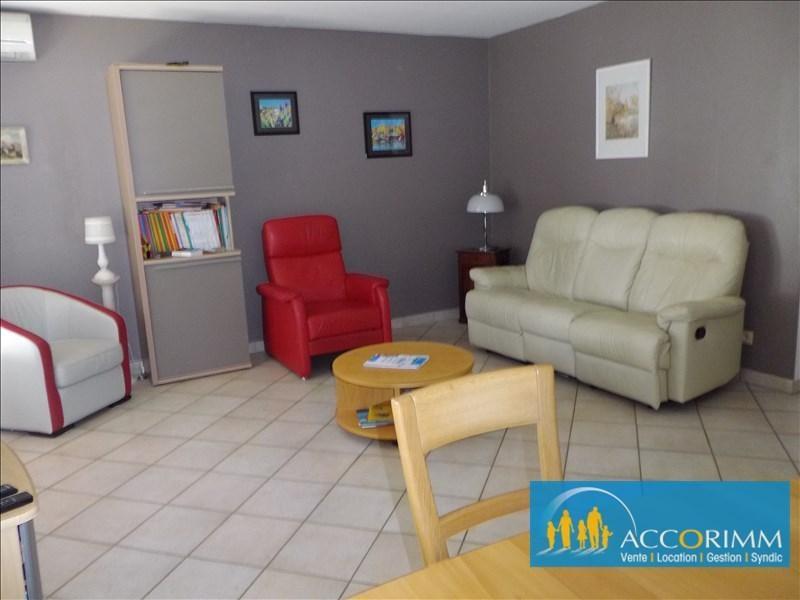 Venta  apartamento Villeurbanne 250000€ - Fotografía 2