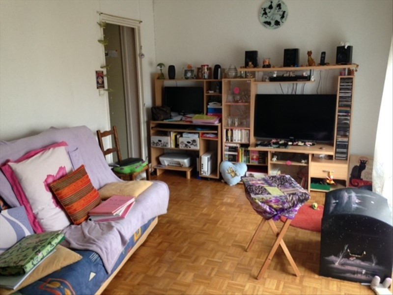 Vente appartement Dijon 54 000€ - Photo 2