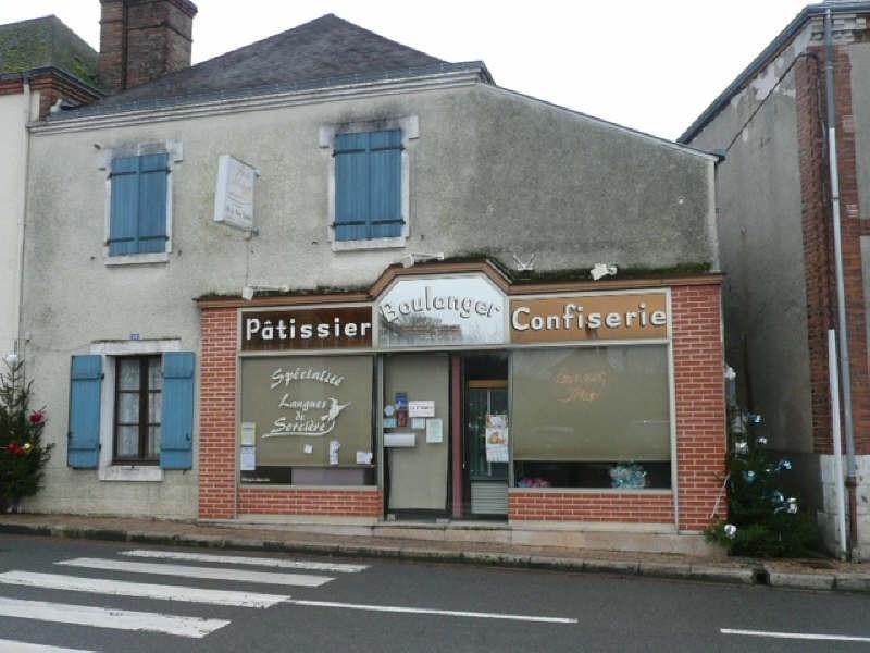Sale building Blancafort 64000€ - Picture 1