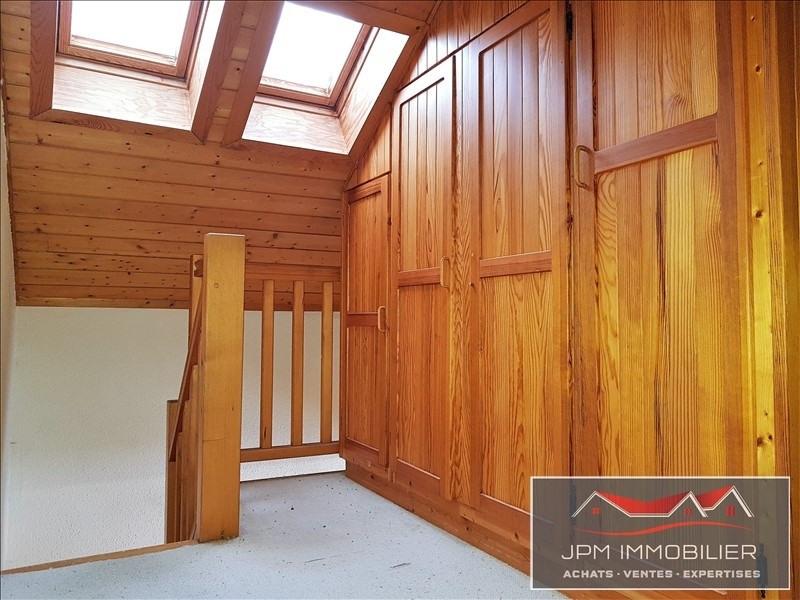 Immobile residenziali di prestigio appartamento Samoens 244500€ - Fotografia 4