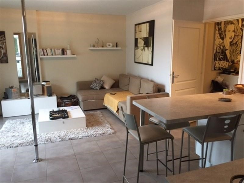 Vente appartement Prevessin-moens 255 000€ - Photo 1