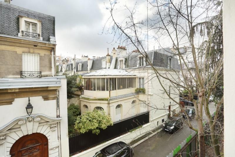 Престижная продажа квартирa Paris 16ème 383000€ - Фото 9