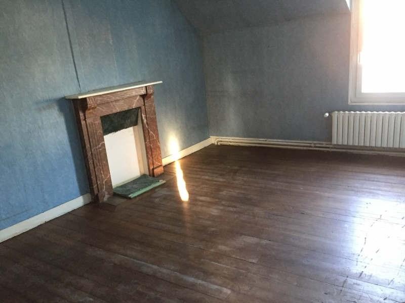 Vente maison / villa Lessay 69850€ - Photo 4