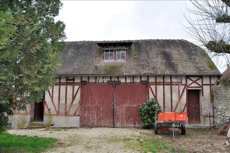 Vente maison / villa Soissons 347000€ - Photo 4