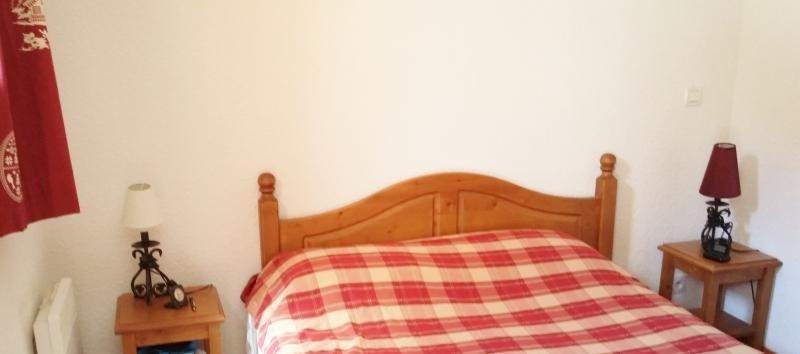 Vente de prestige appartement Valmeinier 116000€ - Photo 4