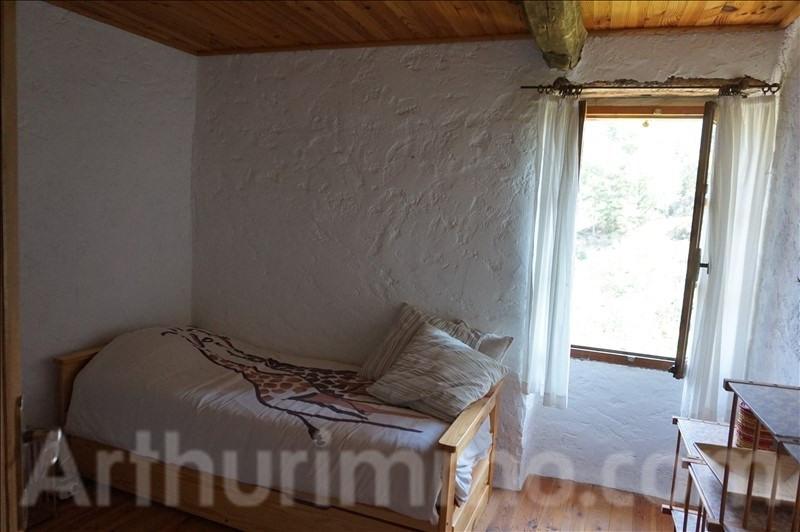 Location maison / villa Saint  privat 550€ CC - Photo 6