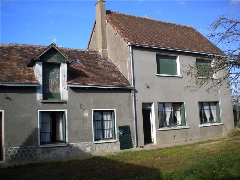 Vente maison / villa Vendome 71000€ - Photo 1