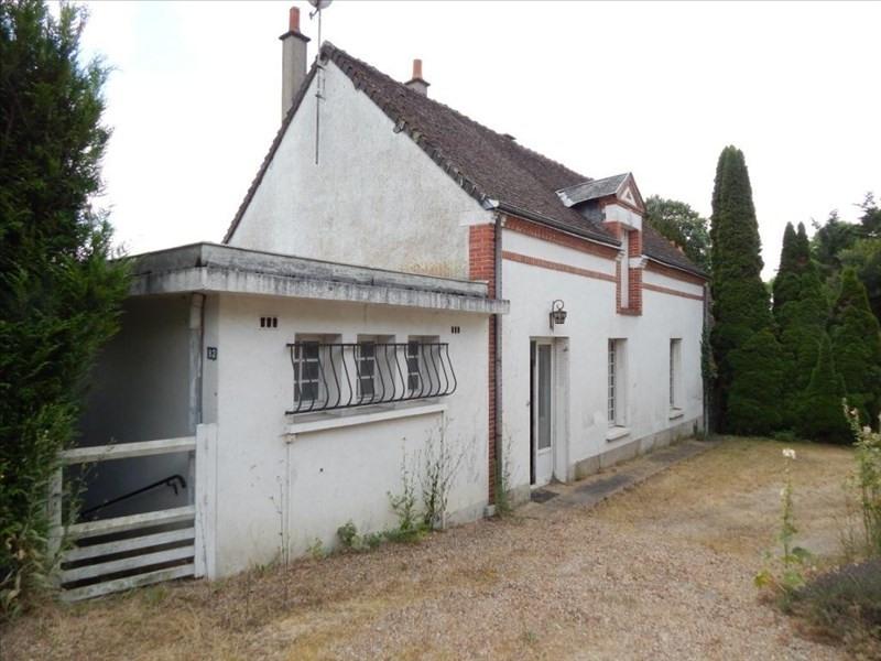 Vente maison / villa Vendome 133000€ - Photo 15