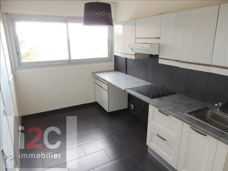 Vente appartement Ferney voltaire 295000€ - Photo 1