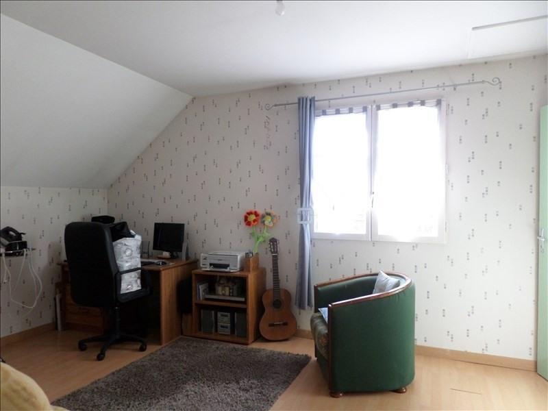 Vente maison / villa Cosne cours sur loire 129000€ - Photo 7