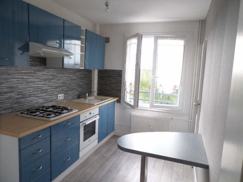 Vente appartement Limoges 75900€ - Photo 2