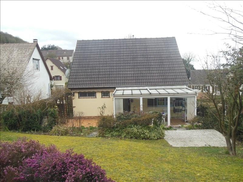 Vente maison / villa Amfreville la mi voie 239000€ - Photo 4