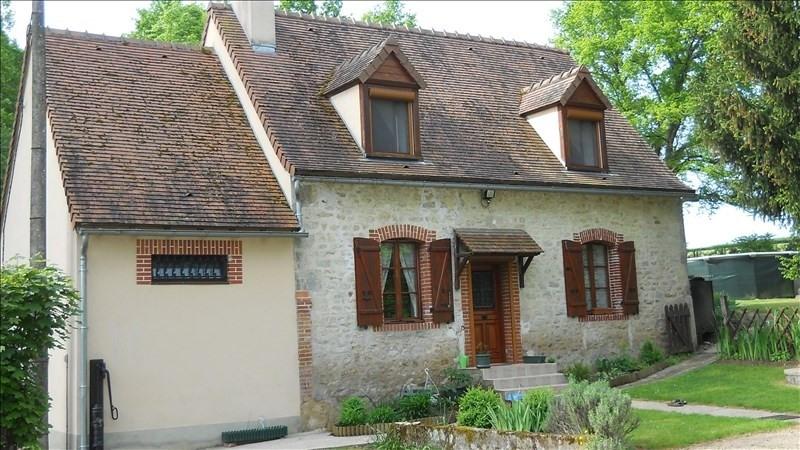 Verkoop  huis Neure 159000€ - Foto 1
