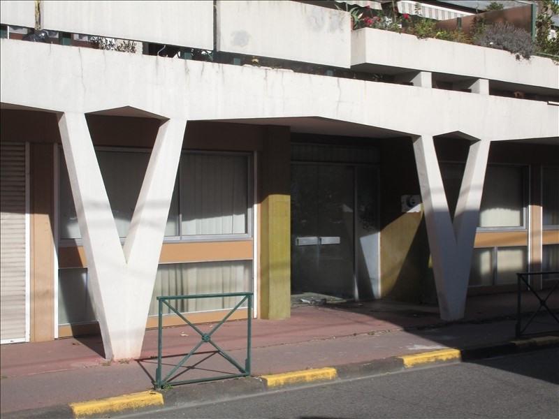 Vente local commercial Montauban 260000€ - Photo 3