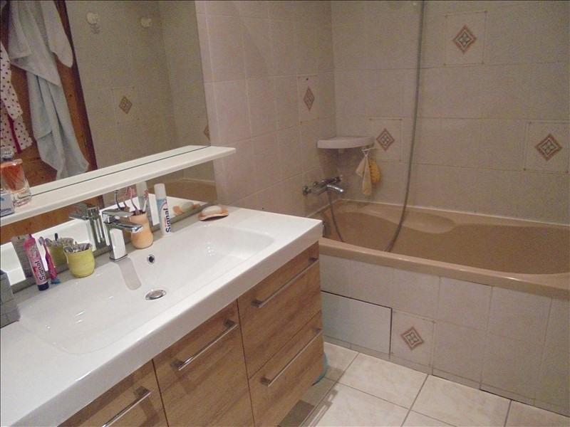 Sale apartment Cluses 120000€ - Picture 8