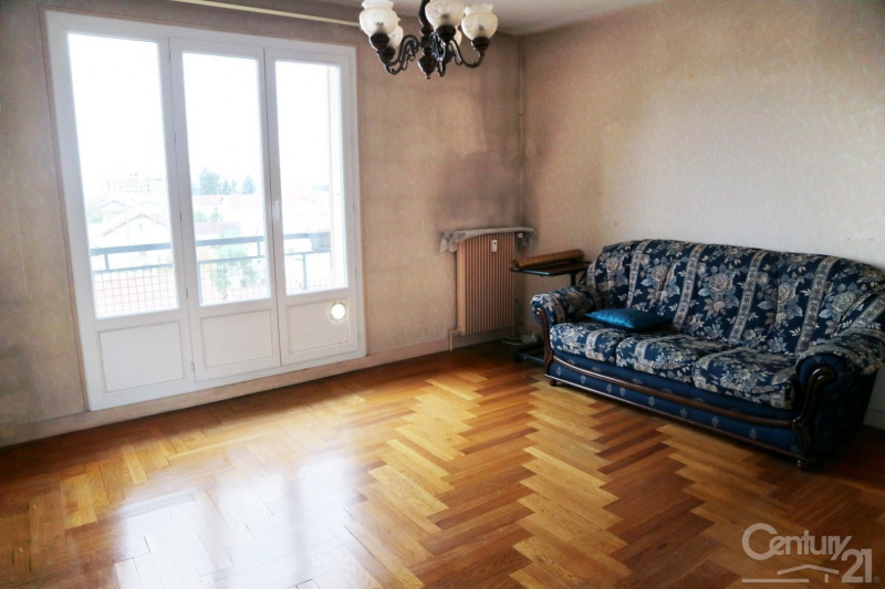 Vente appartement Villeurbanne 114000€ - Photo 8