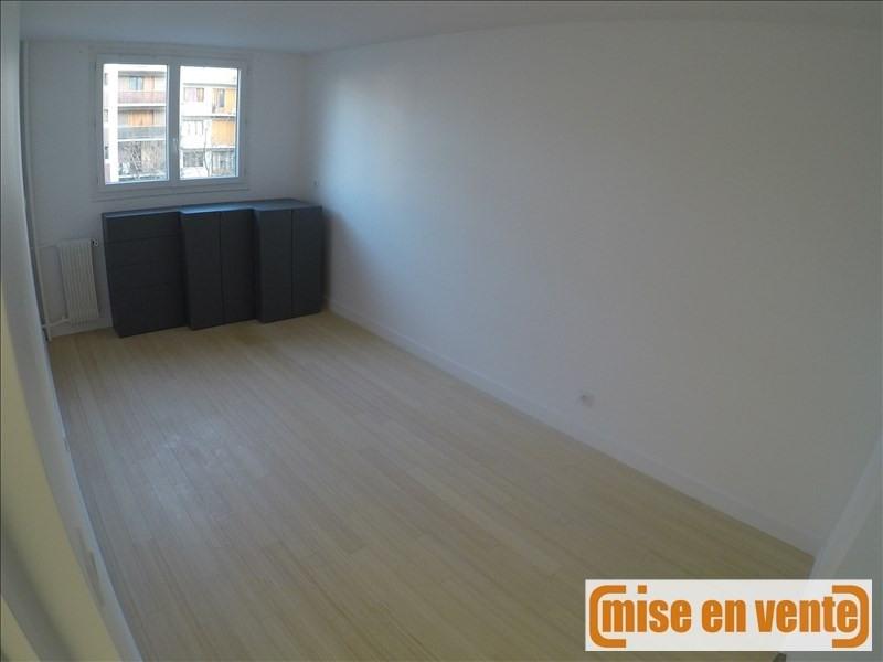 Продажa квартирa Champigny sur marne 234000€ - Фото 4