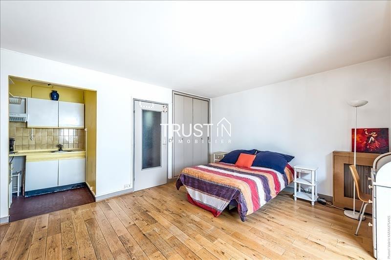 Vente appartement Paris 15ème 265000€ - Photo 4