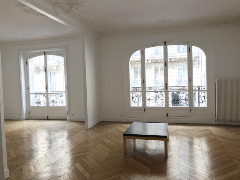 Location appartement Paris 8ème 3800€ CC - Photo 2