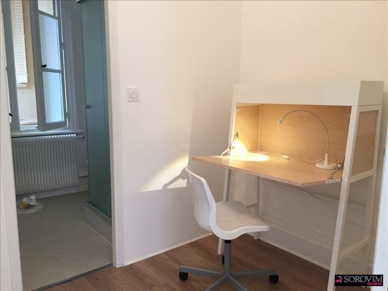 Location appartement Lyon 7ème 700€ CC - Photo 3