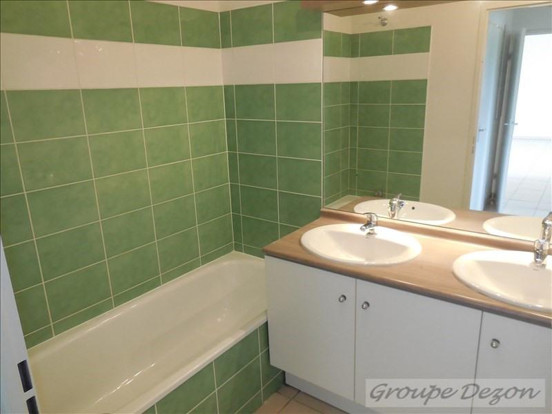 Vente appartement Montauban 88000€ - Photo 4