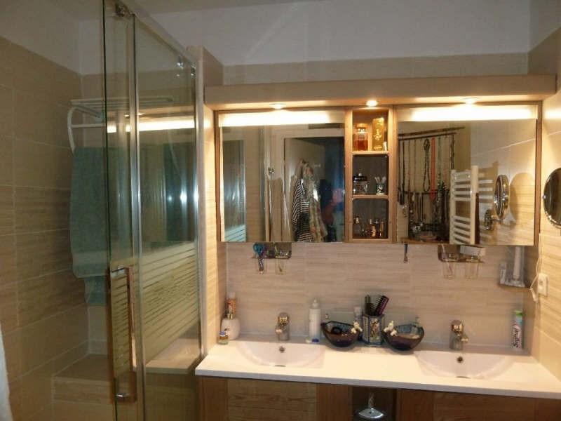 Immobile residenziali di prestigio appartamento Villeurbanne 515000€ - Fotografia 5