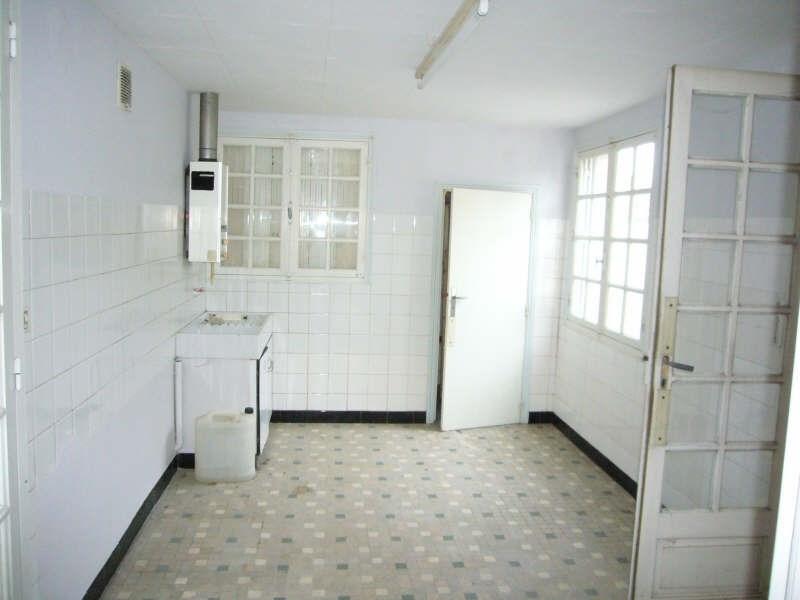 Vente maison / villa Brantome 138900€ - Photo 5