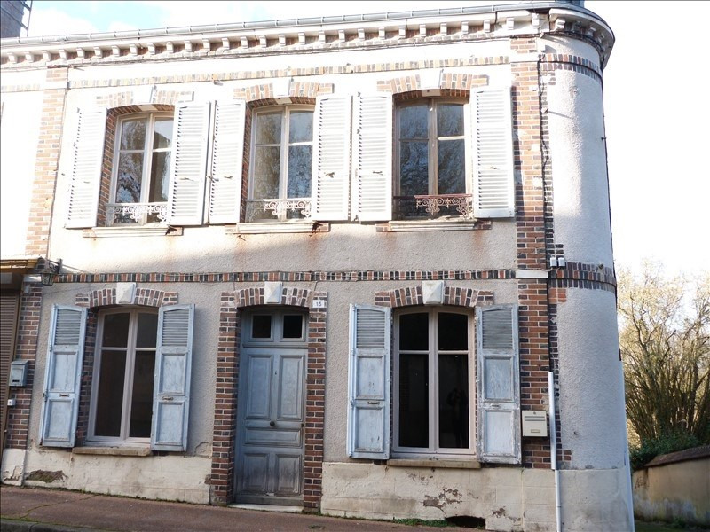 Vente maison / villa Secteur charny 66 000€ - Photo 2