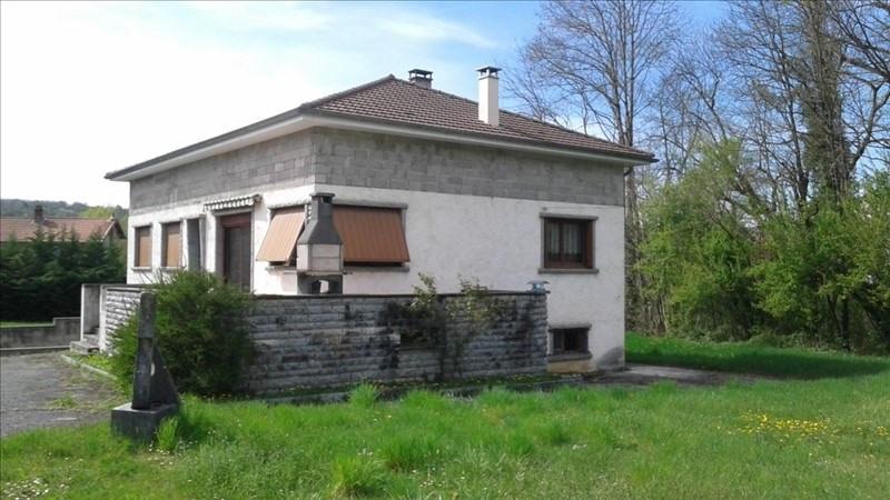 Vente maison / villa Villebois 241500€ - Photo 2