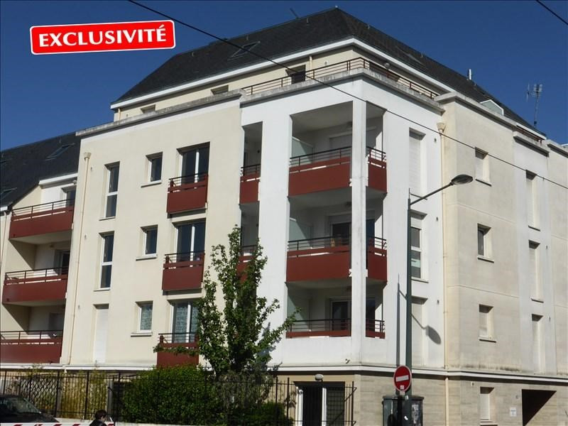 Vente appartement Nantes 300000€ - Photo 1
