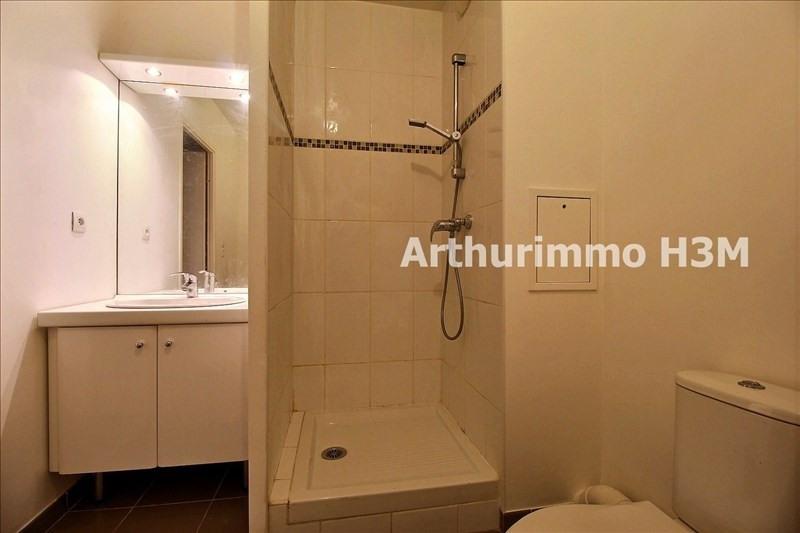 Rental apartment Noisy-le-grand 650€ CC - Picture 3