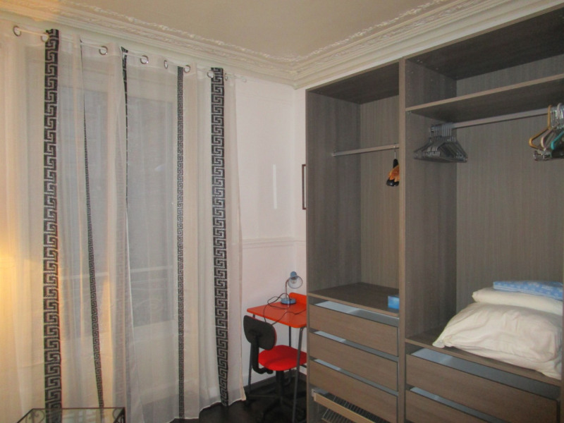 Location appartement Sartrouville 670€ CC - Photo 4