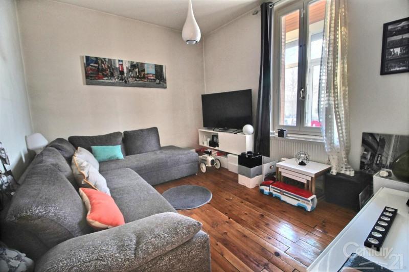 Vente maison / villa Beynost 280000€ - Photo 6