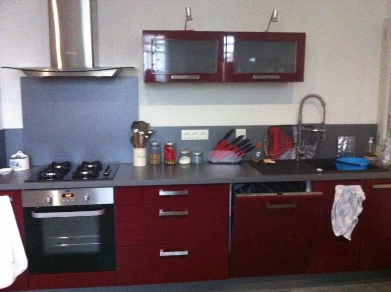 Vente maison / villa Jard sur mer 258400€ - Photo 9