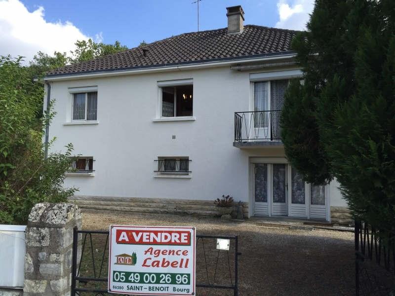 Vente maison / villa St benoit 160000€ - Photo 1