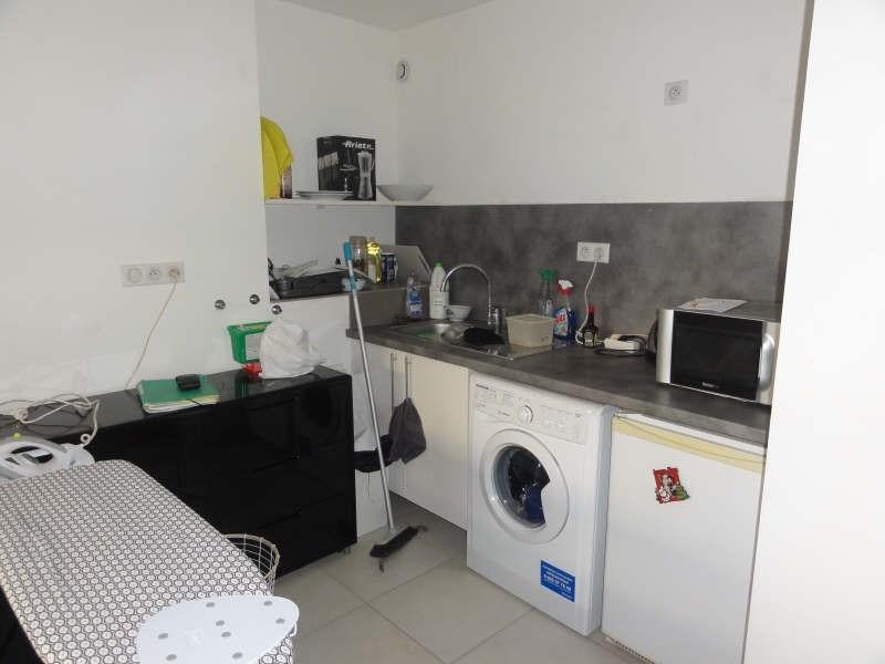 Produit d'investissement appartement Avignon 114500€ - Photo 3