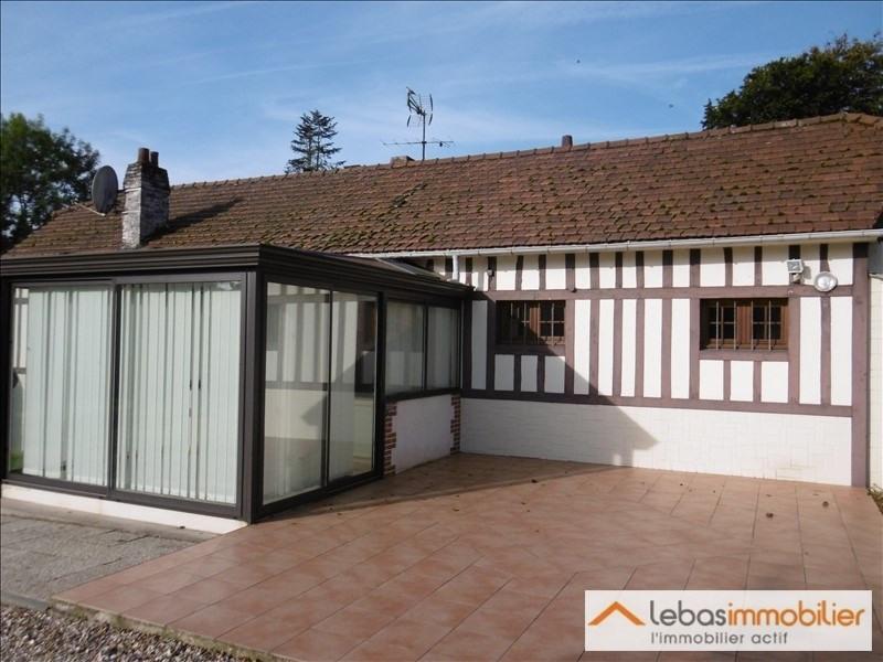 Vente maison / villa Doudeville 154900€ - Photo 4